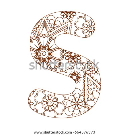 Adult Coloring Page With Letter S Of The Alphabet Ornamental Font