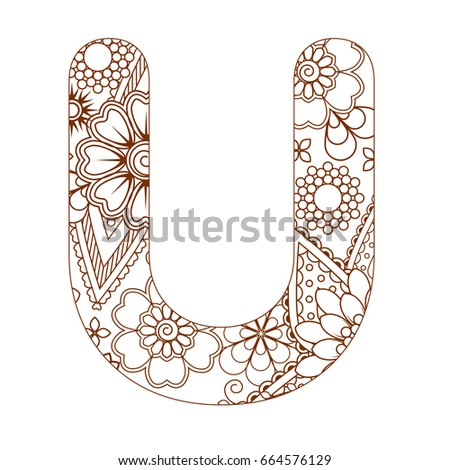 Adult Coloring Page With Letter U Of The Alphabet Ornamental Font