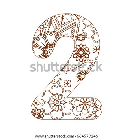 Adult Coloring Page Number 2 Ornamental Stock Vector 664579246 ...