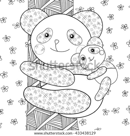 Adult Kid Coloring Page Panda Baby Stock Vector 433438129 - Shutterstock