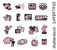 Advertising icons set - stock vector