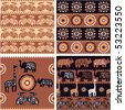 African Seamless Tile with Authentic Art Elements - stock vector
