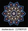Agadir Star Ornament - stock vector