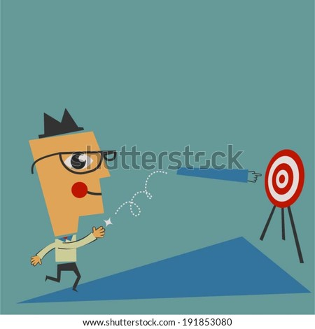 Aiming the target - stock vector
