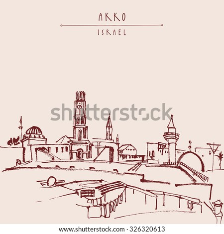 Akko, Israel skyline with towers and temples. Monochromatic vintage hand drawn postcard template