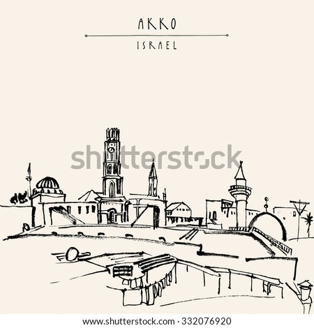 Akko, Israel skyline with towers and temples. Muslim, Christian, Jewish cultural mix. Black and white vintage hand drawn postcard template. Vector illustration