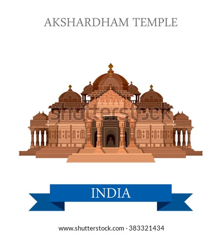 Akshardham Hindu Temple in New Dehli, India. Flat cartoon style historic sight showplace attraction web site vector illustration. World countries cities vacation travel sightseeing Asia collection. - stock vector
