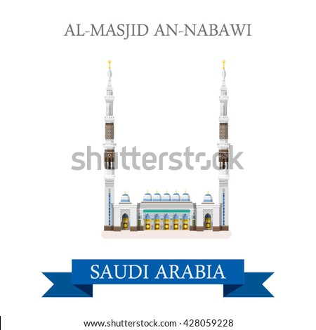 Al-Masjid An-Nabawi mosque in Medina Saudi Arabia. Flat cartoon style historic sight showplace attraction web site vector illustration. World country vacation travel sightseeing Asia Asian collection. - stock vector