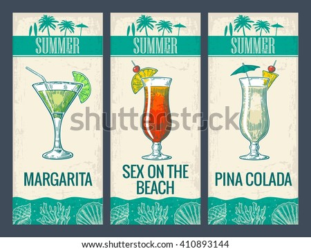 Alcohol cocktail set. Margarita, sex on the beach, pina colada. Vintage vector engraving illustration for web, poster, menu, invitation to summer party. Isolated on light background - stock vector