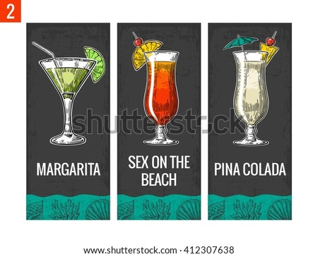 Alcohol cocktail set. Margarita, sex on the beach, pina colada. Vintage vector engraving illustration for web, poster, menu, invitation to summer party. Isolated on dark background.  - stock vector