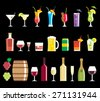 Alcohol drink icons - vector set - stock vector