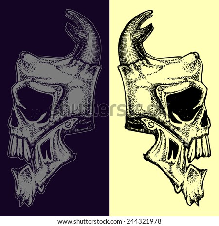alien head skull in dark and inverted color isolated  - stock vector