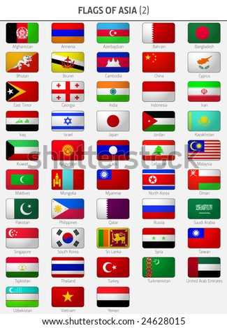 All Flags of Asia Countries 3