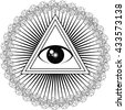 All seeing eye - Delta Luminos - stock vector