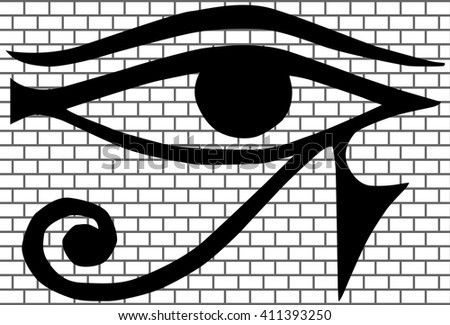 All-seeing eye (New World Order) vector - stock vector