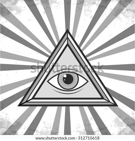 All Seeing Eye Of God. Eye Of Providence. Symbol Omniscience - stock vector