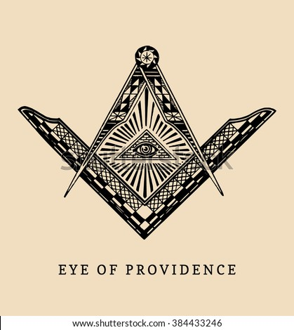 Allseeing Eye Providence Masonic Square Compass Stock Vector