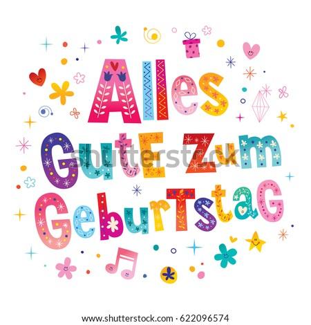 Alles Gute Zum Geburtstag Deutsch German Vector 488591521 – Birthday Card in German