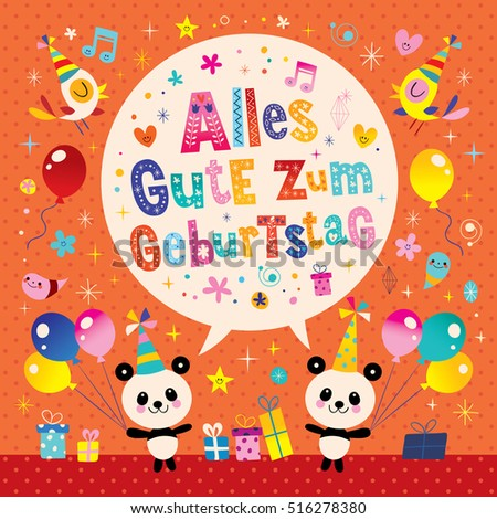 Alles Gute Zum Geburtstag Deutsch German Stock Vector Royalty Free