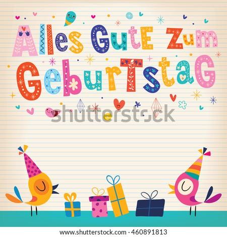 Alles Gute Zum Geburtstag Happy Birthday Stock Vector Royalty Free