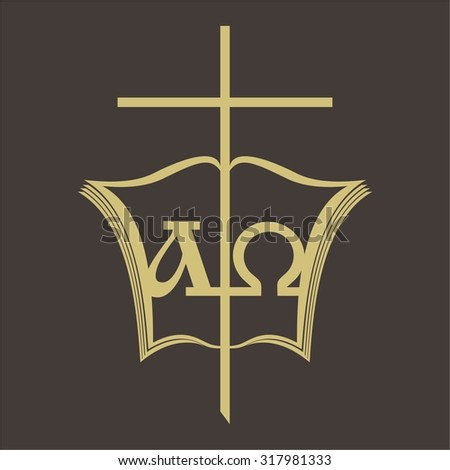 Alpha Omega Bible Cross Stock Vector 317981333 Shutterstock