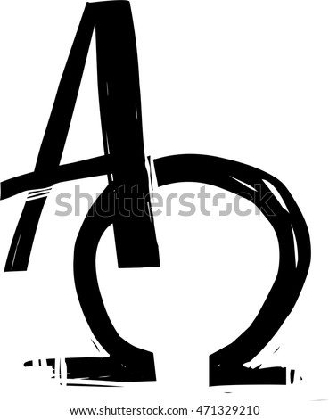 Alpha Omega Vector Symbols Stock Photo Photo Vector Illustration