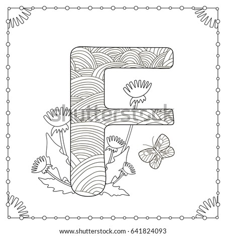 Alphabet Coloring Page Capital Letter F Stock Vector 641824093