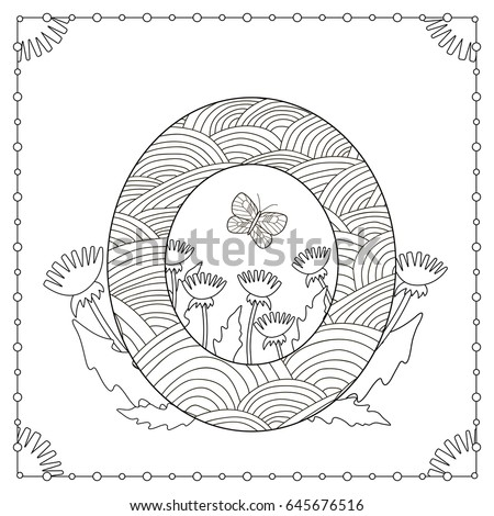 Alphabet Coloring Page Capital Letter O With Flowers Leaves And Butterfly
