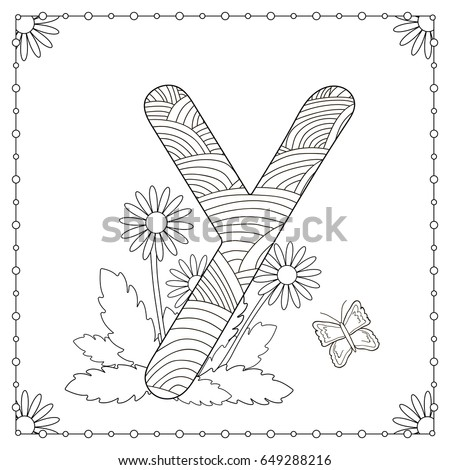 Alphabet Coloring Page Capital Letter Y With Flowers Leaves And Butterfly