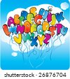 Alphabet in the form of balloons. Vector art-illustration. - stock photo