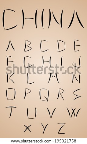Alphabet in Vector Chinese Style - stock vector