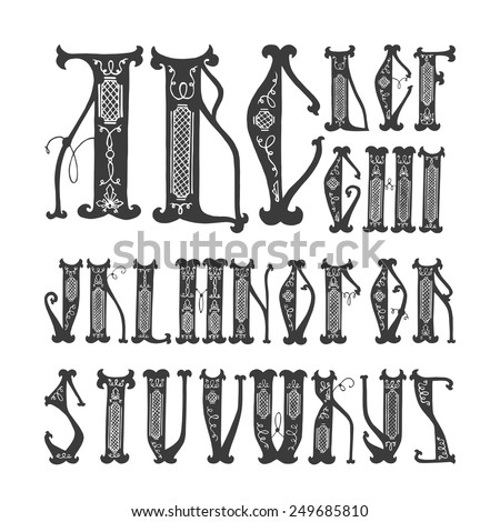 alphabet initial (handwritten capital letters) Slavic style (black and white) - stock vector