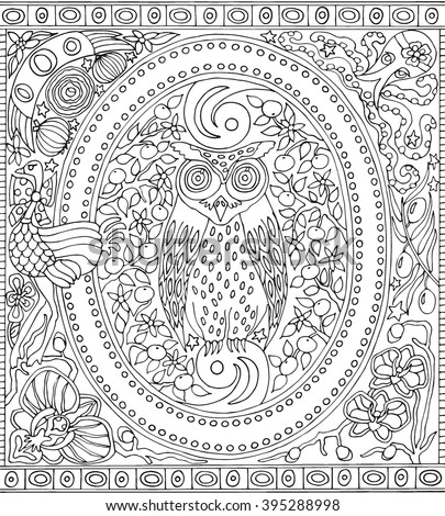 Alphabet Letter O Adult Coloring Book Fantasy Sheet Vector Illustration - stock vector