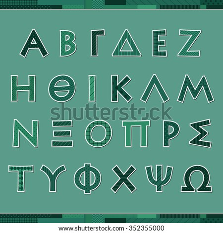 Alphabet letters in greek language - stock vector