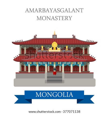 Amarbayasgalant Buddhist Monastery in Mongolia. Flat cartoon style historic sight showplace attraction web site vector illustration. World countries cities vacation travel sightseeing Asia collection. - stock vector