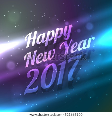 amazinf happy new year 2017 background with light effects