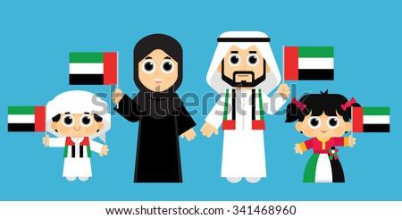 An Emirati Family Celebrates United Arab Emirates National Day  - stock vector