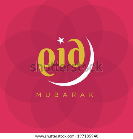 An English Eid Greeting card cover - stock vector