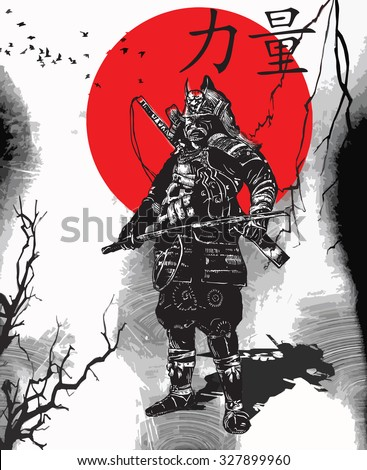 An hand drawn vector, freehand sketching. Portrait of an unknown Japan warrior, Samurai (Shogun). Kanji means - Strength.