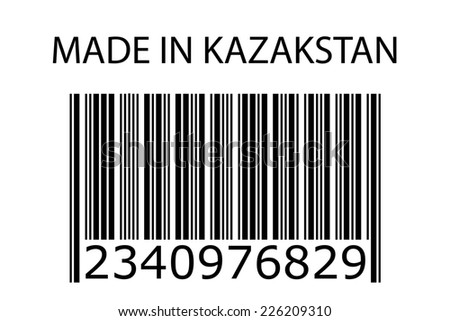 An Illustration of stamp marked Made in Kazakstan