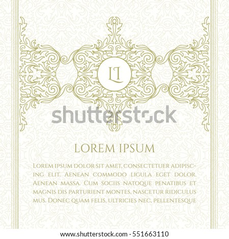 Invite Card Linear Floral Damask Template Stock Vector HD (Royalty ...