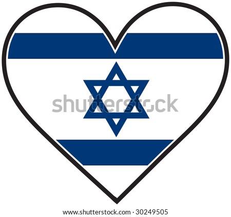 An Israeli flag shaped like a heart - stock vector