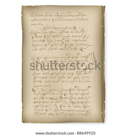 An old manuscript. Illustration on white background - stock vector