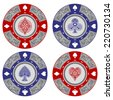An ornate set of nautical poker chips. - stock vector