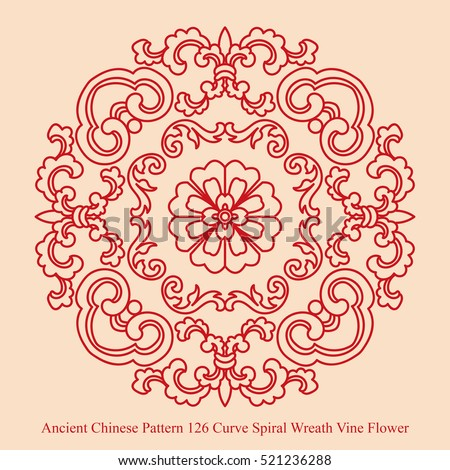 Ancient Chinese Pattern_126 Curve Spiral Wreath Vine Flower