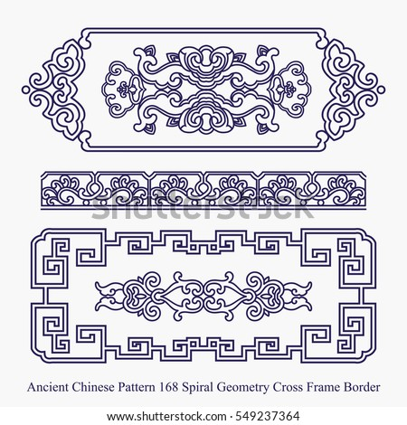 ancient chinese pattern of spiral geometry cross frame border