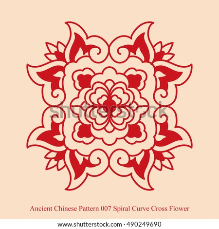 Ancient Chinese Pattern_007 Spiral Curve Cross Flower