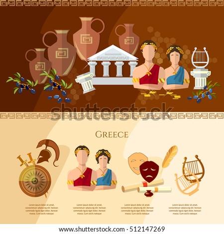 Bukkake Porn ancient latins illustration were