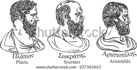 Greek Philosopher Stock Images, Royalty-Free Images & Vectors ...