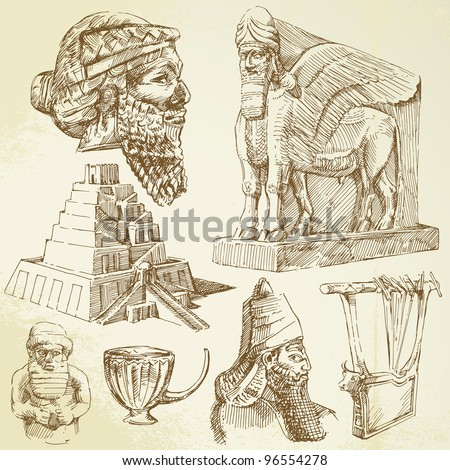 Mesopotamia Stock Images Royalty Free Images Vectors Shutterstock